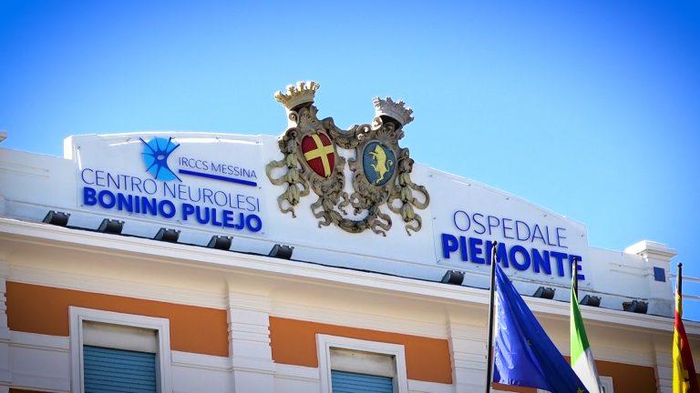All'Irccs Piemonte la donazione non conosce età: primo prelievo d'organi ad ultranovantenne